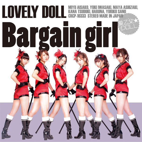 Bargain girl【Type-B CD】
